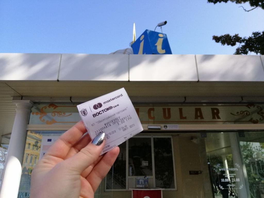 В Одессе появился необычный способ оплаты проезда: подробности