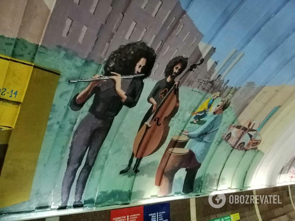У метро Києва з'явився новий мурал: яскраві фото