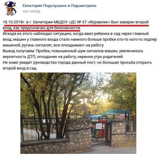 Новости Крымнаша. Пока главный террорист сидит в Кремле, теракты будут продолжаться