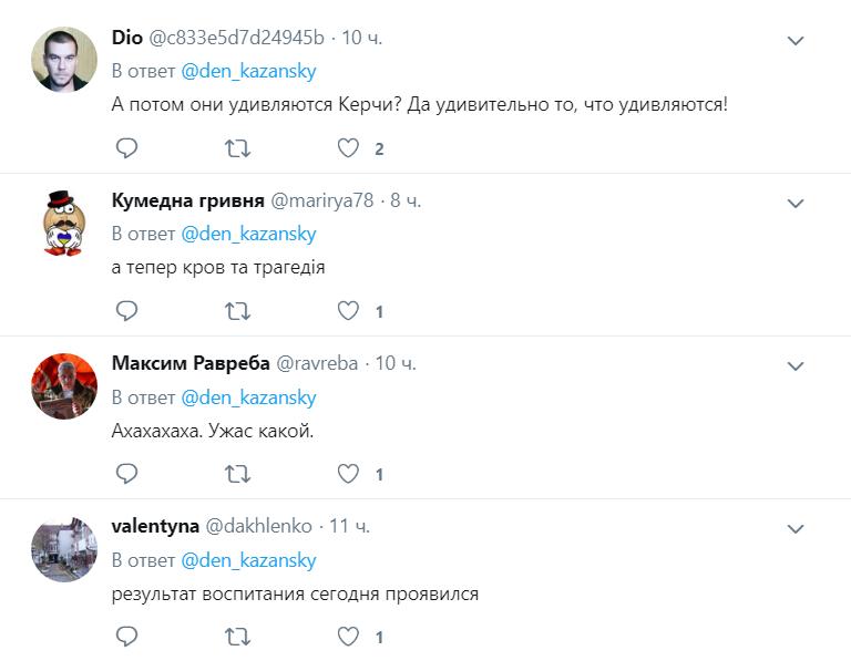 Дострілялися: показове фото з Криму