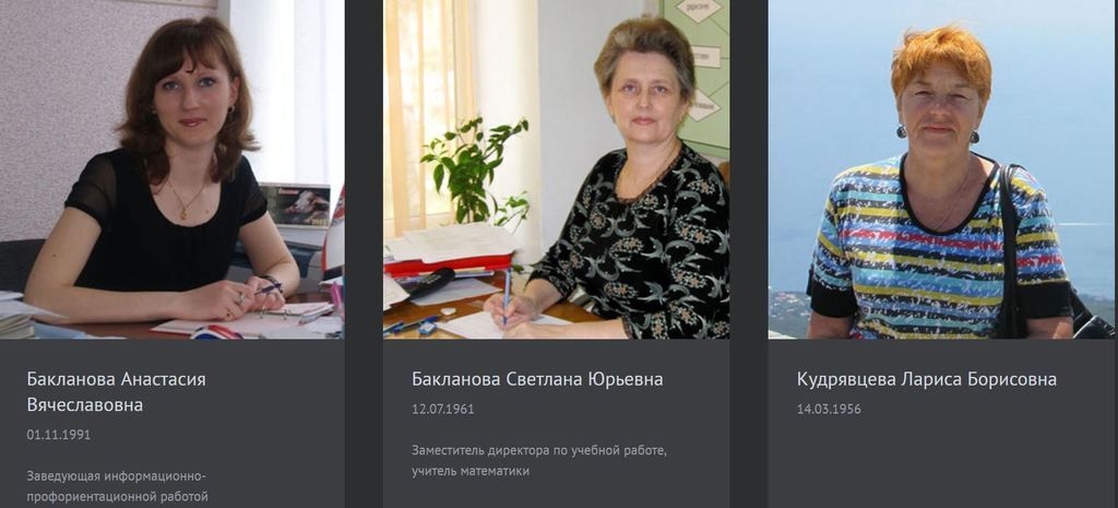 Кровавая бойня в Керчи: обнародованы фото всех жертв