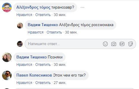 """""""Тиранозавр?"""" У Києві знайшли загадково понівечений автомобіль"""