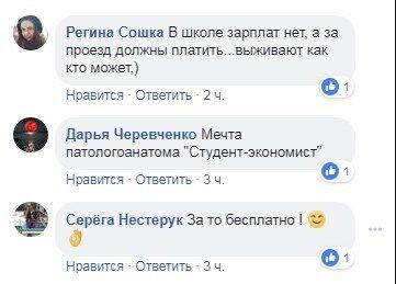 ''У бік моргу себе везе'': у Києві помітили чергового підлітка-зацепера
