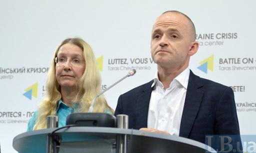 Супрун та Лінчевський