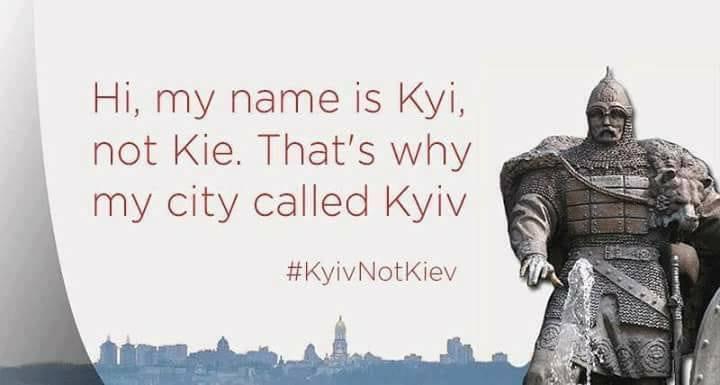 """""""Привіт, моє ім'я Кий, а не Киє. Ось чому моє місто називається Київ"""""""