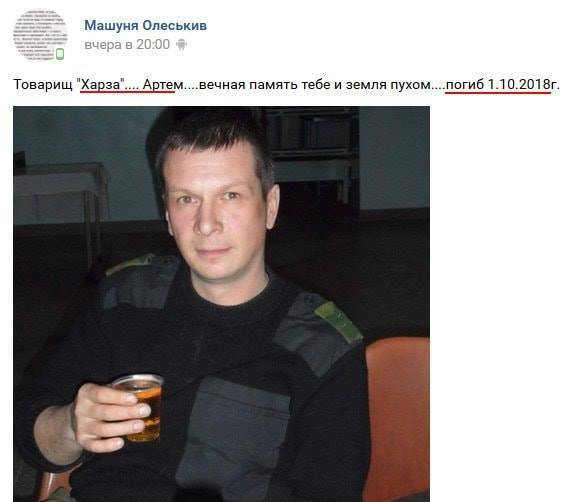 Террорист Артем Сидоров