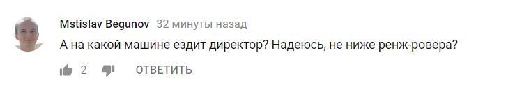 У мережі показали жахливе депо у Харкові