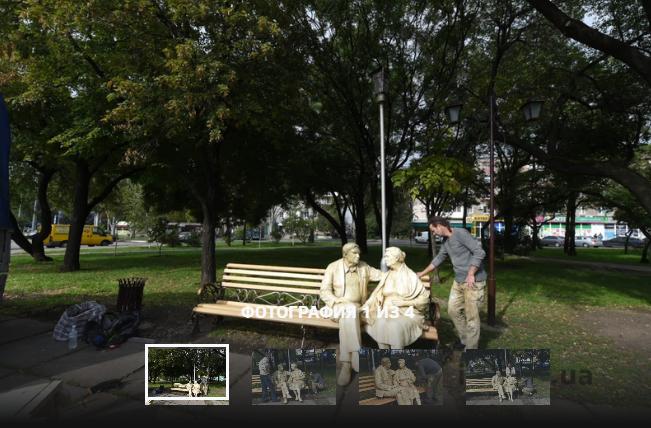 В Запорожье открыли памятник пожилым людям