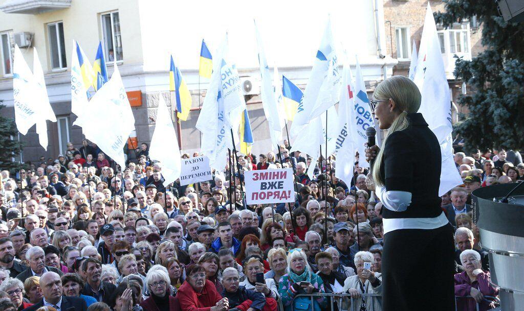 В 3 раза меньше: Тимошенко пообещала справедливую цену на газ
