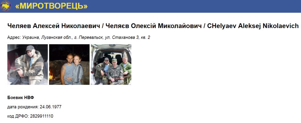 Самоліквідувалася: стало відомо про безглузду загибель терориста на Донбасі