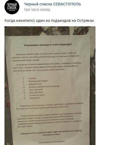 Новости Крымнаша. Кровь будет литься рекой