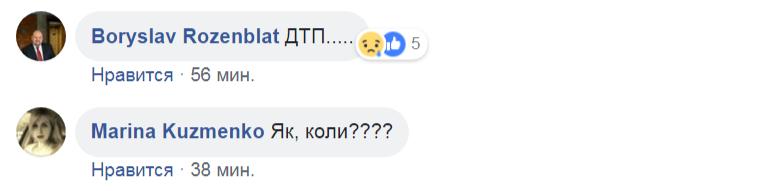 """Звезда """"Дизель Шоу"""" Марина Поплавская погибла в ДТП: все подробности"""