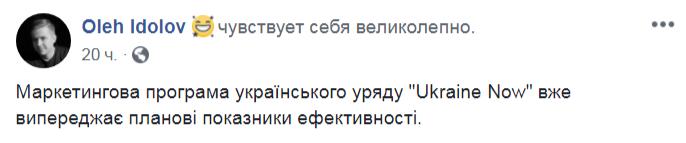 Украинцы потроллили росСМИ за грубую ошибку