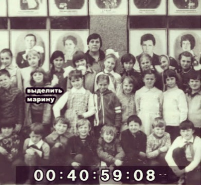 Марина Поплавська в 4-Г класі