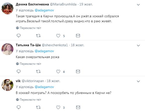 Сеть разозлила шутка Путина после теракта в Керчи: видео