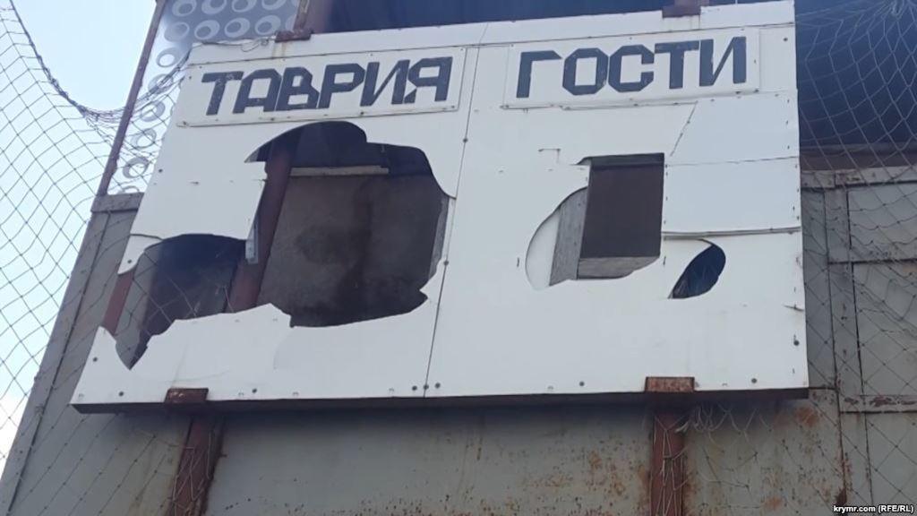 """Во что оккупанты превратили стадион ФК """"Таврии"""" – фотофакт"""