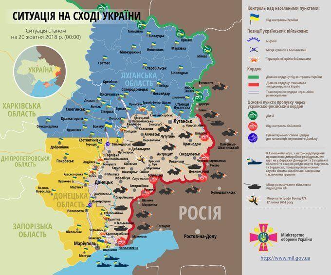 Бойцы ООС дали мощный отпор на Донбассе: ''Л/ДНР'' понесли серьезные потери