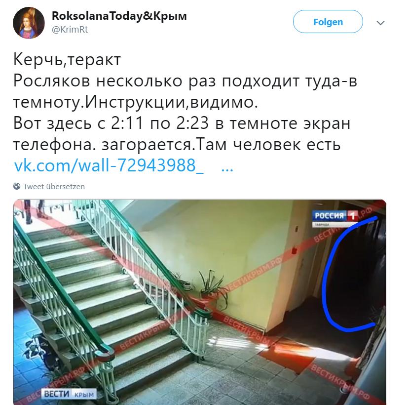 ''Что-то замышляют'': в сети разгорелся скандал вокруг видео с Росляковым