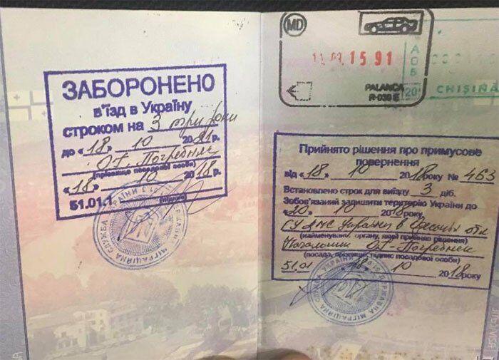 З України видворили відомого злодія в законі