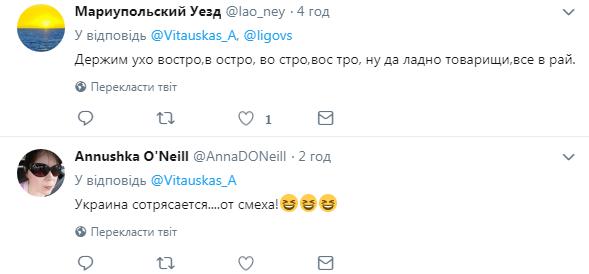 Злили відео провальної операції ''ДНР''