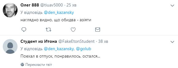 Коментарі до посту Казанського