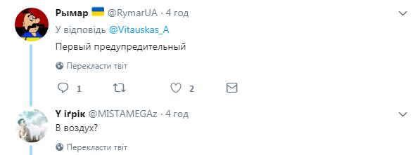 ''Украина сотрясается... от смеха!'' В сеть слили видео эпичной операции ''ДНР''