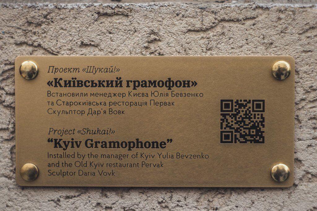 В Киеве появился новый мини-памятник: фото и видео