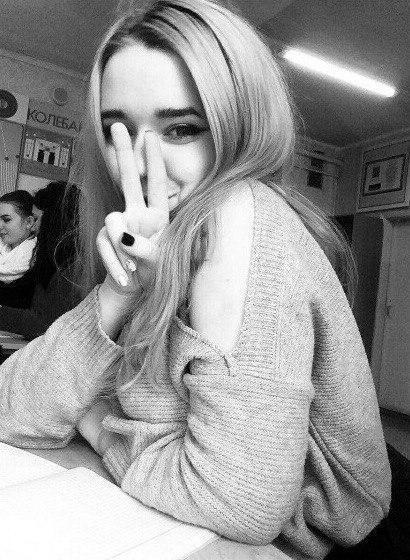 Лера Кочкина