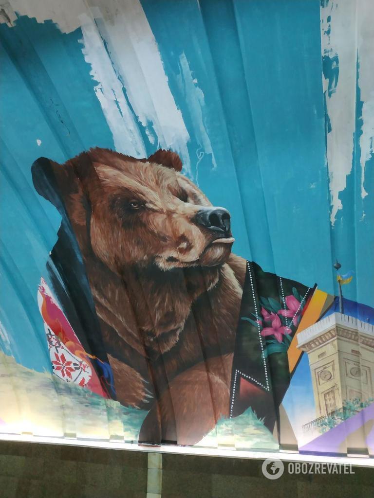 У київському метро з'явилися нові мурали: яскраві фото