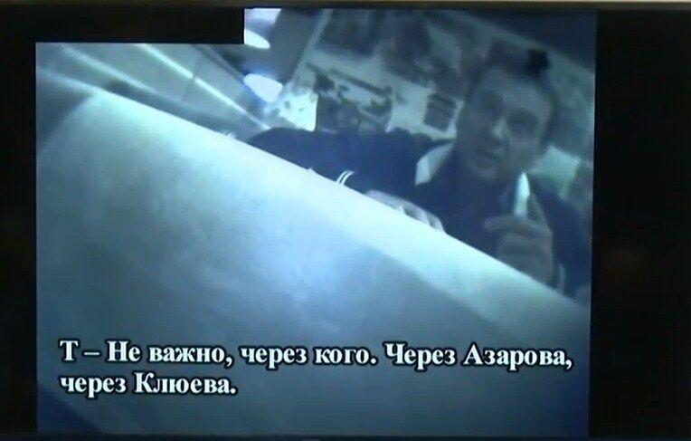 РФ завербовала экс-мужа Подкопаевой для ''прорыва'' в Раду: что известно