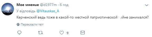 Мережу обурила військова пропаганда РФ