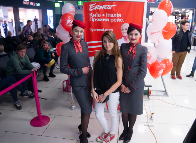 Популярный лоукостер запустил из Киева новые рейсы