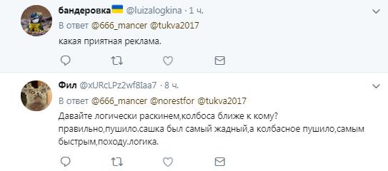 В Донецьку розсмішили скорботною рекламою
