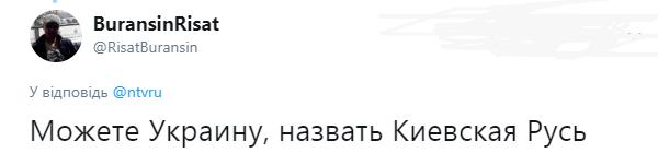 Росію розлютила пропозиція щодо Криму