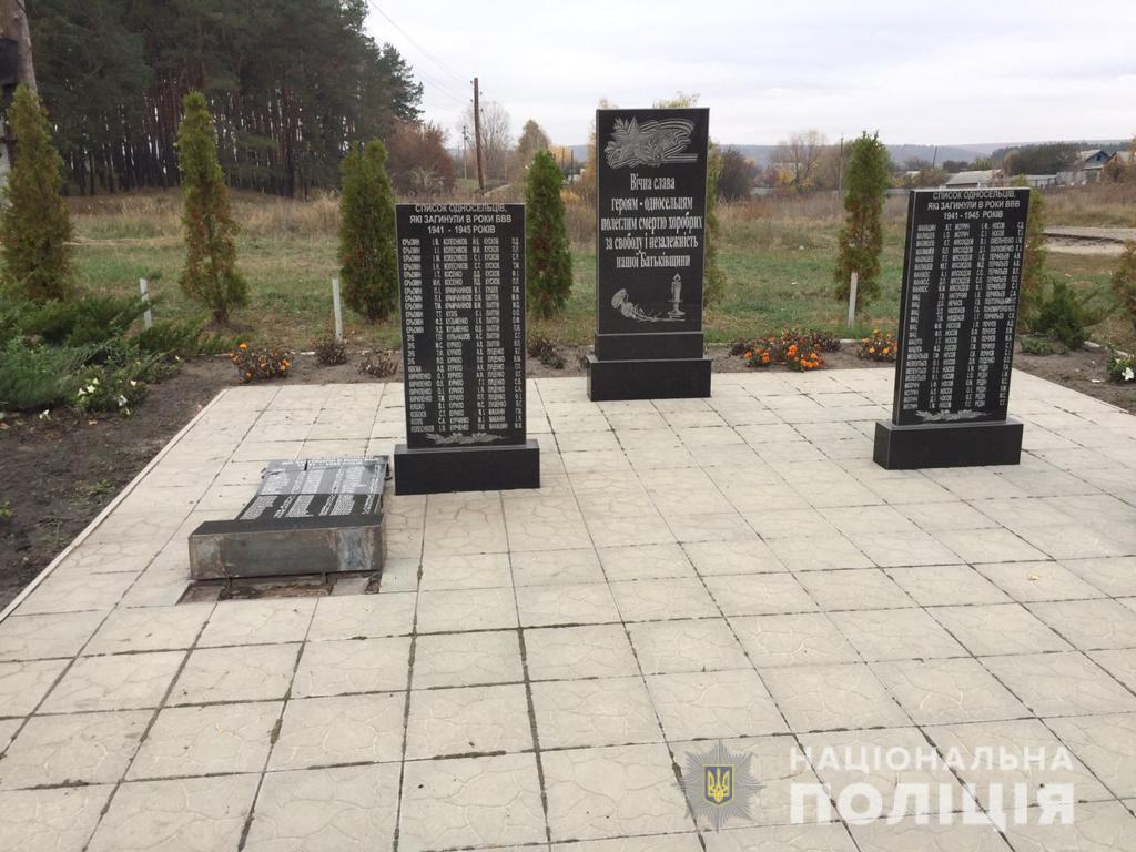 Под Харьковом изуродовали мемориал жертвам Второй мировой войны