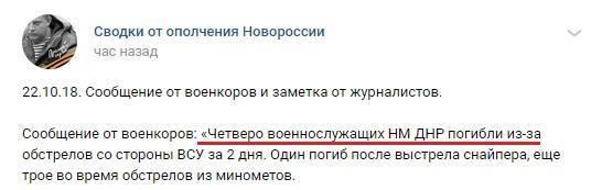 Минус 11: ВСУ мощно ударили по ''Л/ДНР''