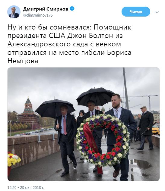 """""""Пора к могиле Путина"""": Болтон почтил память Немцова"""