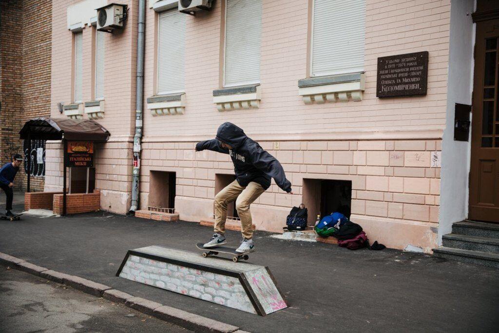 В Киеве прошла вечеринка под открытым небом