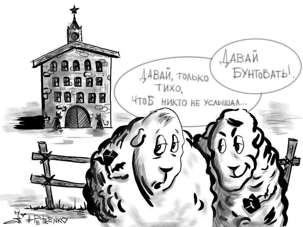 Бунти у Росії висміяли їдкою карикатурою