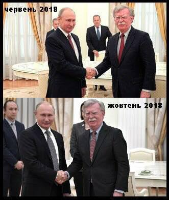 Путін попався на новій хитрості зі зростом