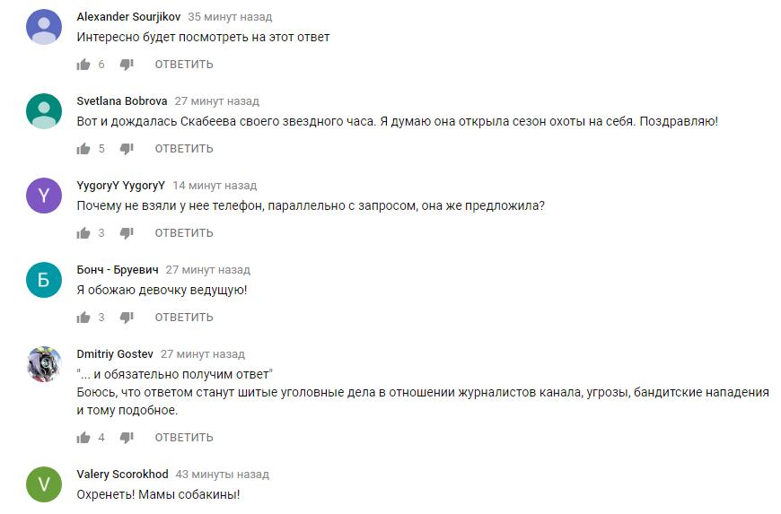 ''Не знают стыда'': на КремльТВ взяли интервью у погибшей студентки из Керчи