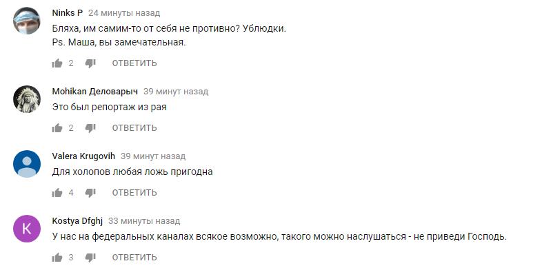 На КремльТВ взяли інтерв'ю у загиблої студентки з Керчі
