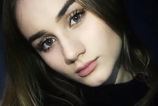 Алина Керова