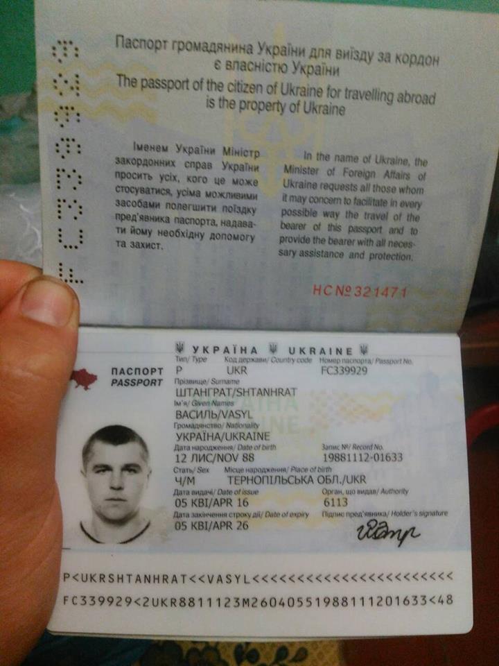 Вбивство 30-річного українця у Франції: перші деталі