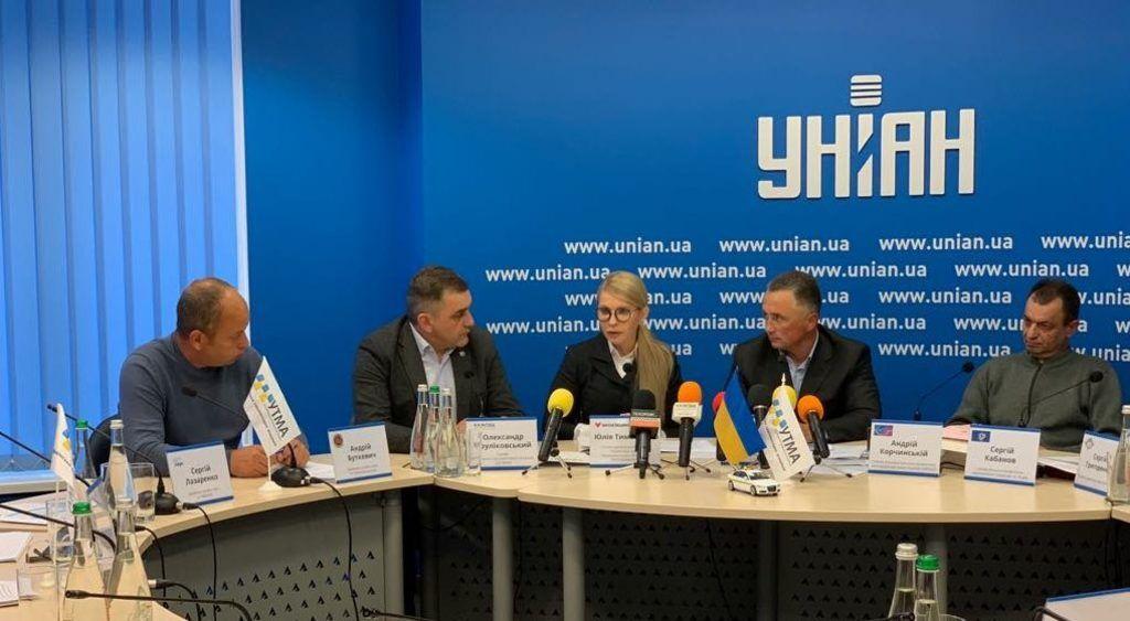Тимошенко раскритиковала предложение нардепов по автоперевозкам в Украине
