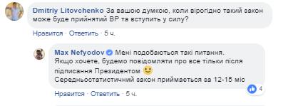 """Як в Україні змінять реєстрацію та скасують """"прописку"""""""