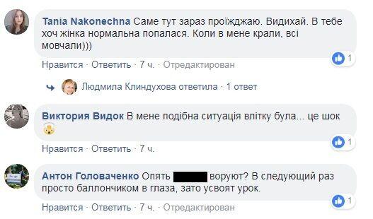 ''Как всегда безнаказанно'': в сети – скандал из-за ограбления девушки в Киеве
