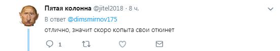 Журналіст Кремля порівняв Путіна зі Сталіним