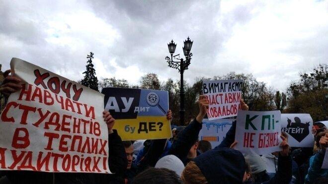 В известном ВУЗе Украины устроили бунт