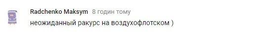 ''Муравейник'': киевлянин показал столицу с необычного ракурса